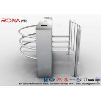 Wholesale Pedestria Flap Barrier Waist High Turnstile 304 Stainless Steel For Supermarket from china suppliers