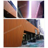 Wholesale WPC material outdoor decoration from china suppliers