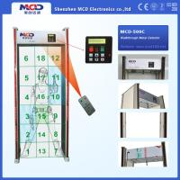 Wholesale Walk Through / Airport Security Metal Detector 18 Zones Anti - Interference from china suppliers
