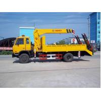 Buy cheap dongfeng 145 6.3ton telescopic crane truck for sales from wholesalers