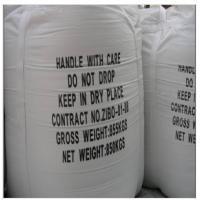 Wholesale Calcium hydroxide/Hydrated lime in water treatment from china suppliers