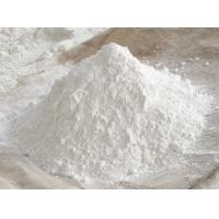 Wholesale Sodium Octadecyl Fumarate Pharmaceutical Raw Materials CAS 4070-80-8 from china suppliers