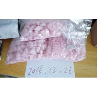 Wholesale CAS 186028-79-5 Pink BK EBDP Crystal Pure Research Chemicals Crystal from china suppliers