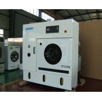 Wholesale 16kg Commercial Dry Cleaning Equipment , Large Capacity Dry Clean Washing Machine from china suppliers