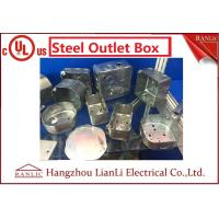 Wholesale Custom 1mm 1.6mm Square Conduit Box Metal Electrical Boxes UL Listed from china suppliers