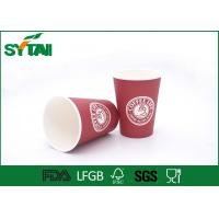 Wholesale Red Color Single Wall Paper Cups / Disposable Paper Cups With Lids , SGS FDA Certification from china suppliers