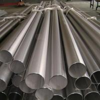 Wholesale 321 stainless steel seamless pipe, UNS S32100 China origin, good price, /BV/TUV certifi from china suppliers