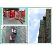 Quality High Efficiency Hoisting Equipment In Construction With Two Cage 2 Ton Capacity for sale