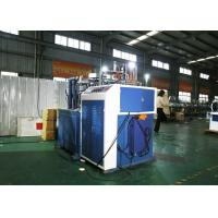 Wholesale 6 Watt Hot Food / Ice Cream Cup Lid Forming Machine With PLC Controlled from china suppliers