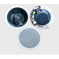 Wholesale 6.5 inch White Digital Wireless Ceiling Speakers For Background Music Play System from china suppliers