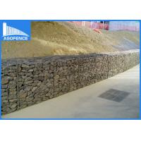 Quality Iron Wire Gabion Mesh Cages For Rock Retaining Walls , Gabion Stone Baskets for sale
