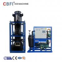 Wholesale Commercial Edible 15000kg Tube Ice Maker For Drinking And Cold Storage from china suppliers