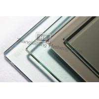 Wholesale 6MM white tempered glass as health scale cover from china suppliers