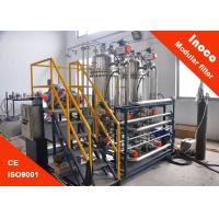 Buy cheap Industrial Liquid Purification Commercial Water Filtration System from wholesalers