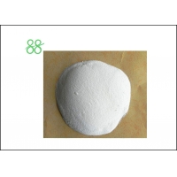 Wholesale Cartap 50% SP 98%TC Agricultural Insecticides CAS 15263-52-2 from china suppliers