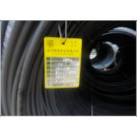 Wholesale Hot Rolled / Cold Finished 30MnSi Mild Steel Wire Rod with 8 -14 mm Dia from china suppliers