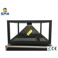 Wholesale Large Size Virtual imaging 360 Degree Holographic Display , 3D Holo Advertising from china suppliers