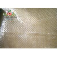 Wholesale Environmental Cheap Promotional Big Size Antirust Protection Paper from china suppliers