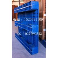 Wholesale Plastic tray from china suppliers