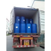 Wholesale AKD Emulsion Pulp Paper Chemicals For Paper Sizing AKD WAX Emulsion Paper Making Chemical Netural Size from china suppliers