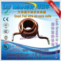 Wholesale Quad Flat wire air-core coils from china suppliers