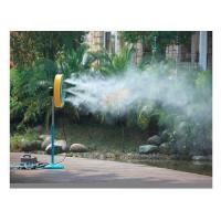 Wholesale Bigger industrial air humidifier/Spray fan from china suppliers