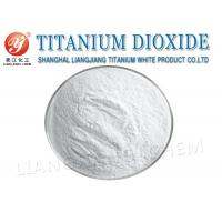 Wholesale CAS 13463-67-7 TiO2 Rutile Titanium Dioxide R996 Liangjiang Brand from china suppliers