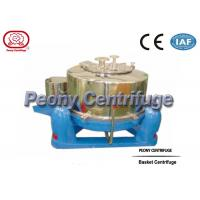 Wholesale 3 Column Manual Intermittent Operation Top Discharge Centrifuge With Clamshell, Full Cover from china suppliers