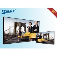 Wholesale 700nits Outside / Indoor Digital Signage Video Wall 4x4 for Airport , Shopping Mall from china suppliers