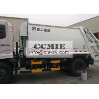 Wholesale Automatic Container Rear Loader Garbage Special Vehicles with 1.4m3 Bucket Volume from china suppliers