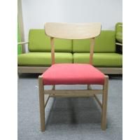 Wholesale Contemporary Solid Wood Sofa Furniture 490 X 510 X 770 mm Ash Dining Chair With Cushion from china suppliers
