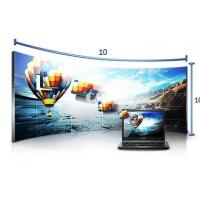 Quality 4K Supported 55 Inch LG LCD Video Wall Display Ultra Narrow Bezel 1.8-3.5mm for sale