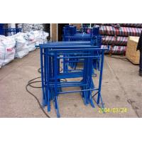 Wholesale Adjustable Steel Trestles For Builders , Heavy Duty Steel Trestles Multi Color from china suppliers