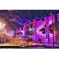 Wholesale 4.8mm Outdoor Concert Backstage LED Screens in Indonesia , 8 mins to install from china suppliers