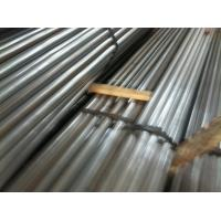 Wholesale Heat Exchange SS Pipe Stainless Steel Seamless Tube Grade 316L from china suppliers