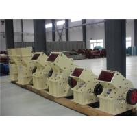 Wholesale Small Mobile Mining Crusher Equipment , Limestone Stone Hammer Crusher ISO from china suppliers