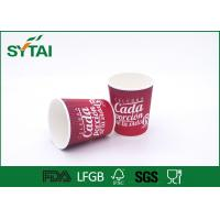 Wholesale Red Custom Logo Ripple Paper Cups For Cold Drinks , Personalised Paper Cup from china suppliers
