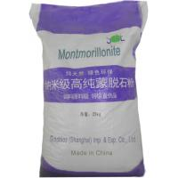 Wholesale Chemical Auxiliary Agent 99% Pure Montmorillonite Smectite Powder STE-MONT99 from china suppliers