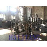 Wholesale 2017 hot sale industial spray drying machine for Chinese Traditional Medicine Extract from china suppliers