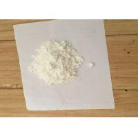 Wholesale CAS 54965-24-1 Tamoxifen Citrate Powder , Nolvadex Powder For Breast Cancer Treatment from china suppliers
