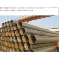Wholesale 20# Seamless Steel Pipe from china suppliers