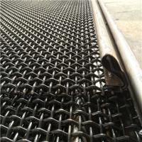 Wholesale Mesh screening for mining from china suppliers