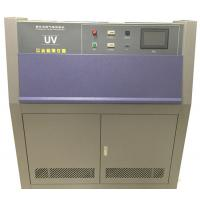 Buy cheap 95%-100% R.H Programmable Touch Screen UV Lamp Tester For Plastic Testing from wholesalers