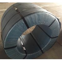 Buy cheap PC Wire Strand for prestressed Concrete(15.2mm/0.6