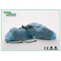 "Wholesale 18"" / 16"" Non Woven Shoe Cover With Antistatic Strip , Disposable ESD Shoe Covers For Lab from china suppliers"