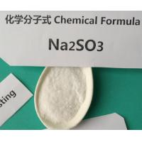 Crystalline Powder Antioxidant Sodium Sulfite Food Grade For Pharmaceutical Industry