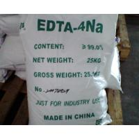 Wholesale EDTA 4NA, CAS No.13235-36-4, EDTA Fertilizer, EDTA Tetrasodium from china suppliers