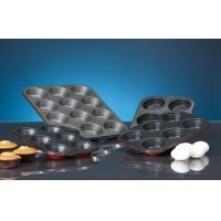 Wholesale Cookware PTFE Non Stick Coating  from china suppliers