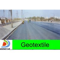 Wholesale geotextile for road construction from china suppliers