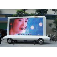 Wholesale High Brightness led advertisement board , digital advertising signs With Sufficient System from china suppliers